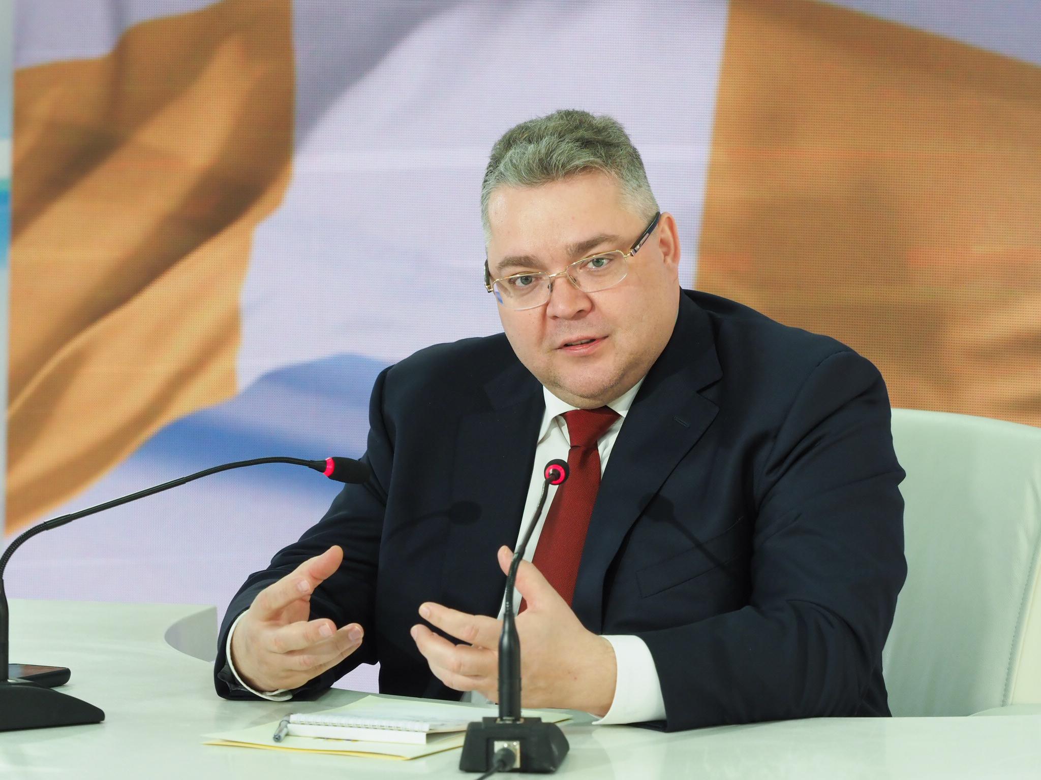 губернатор ставропольского края картинки просмотрела топики подобную